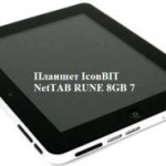 iconbit nettab rune 8gb 7