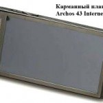 archos 43 internet tablet обзор