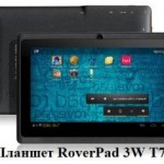 roverpad 3w t74