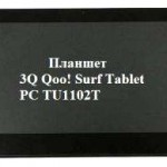 3q qoo surf tablet tu1102t