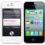 Apple-iPhone-4S-vs-Apple-iPhone-4-spot-the-differences